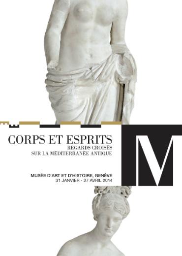 2014-corps-esprits-expo-gde
